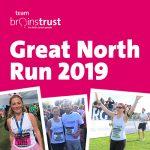 Great North Run – September 2019